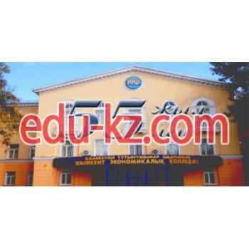 Шымкентский экономический колледж Казпотребсоюза