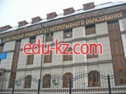 Almaty University of continuing education