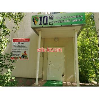 IQ plus educational center -