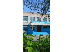 Школа № 23 в Петропавловске