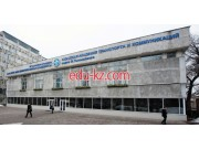 Kazakh Academy of transport and communications named after M. Tynyshpayev in Almaty