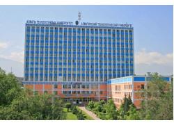 Технолого-экономический колледж при Алматинском технологическом университете (АТУ) в Алматы