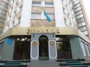Евразийская академия (ЕА) в Уральске