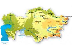 География және қазақстан тарихы