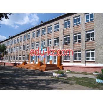 Школа №41 в Семей