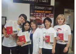 Учебный центр Almaty Kurs