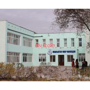 Мангистауский колледж искусств в Актау