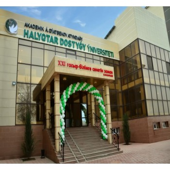 Еще один казахстанский вуз лишили лицензии