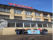 """Юридический колледж """"Фемида"""" в Караганде"""