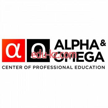 Образовательный центр Альфа и Омега -