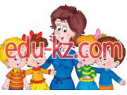 Детский сад Юльхен в Рудном