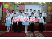 Детский сад Чудотворец в Усть-Каменогорске - Kindergartens and nurseries