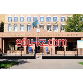 Колледж экономики и финансов в Астане