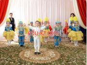 Kindergarten Kyzgaldak in Kyzylorda