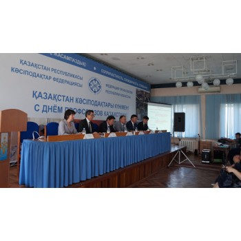 In the new academic year, the transition to the updated content of secondary education will be completed in East Kazakhstan region