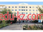 Жамбылский медицинский колледж в Таразе - Колледжи