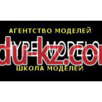 Школа моделей Hype models в Алматы