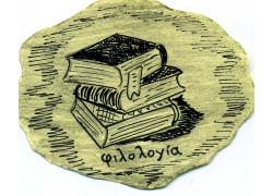 5В020500 — Филология