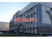 Медицинский колледж Авиценна в Шымкенте