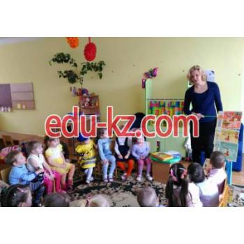 Ясли сад № 12 в Костанае - Детские сады и ясли