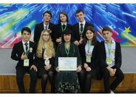 Учительница биологии выйграла конкурс по английскому языку