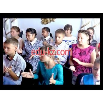 Дом Юношества в Экибастузе