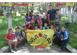 Детский лагерь Алматау в Алматы