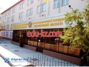 South Kazakhstan pedagogical University in Shymkent