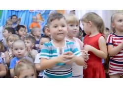 Детский сад №5 в Рудном