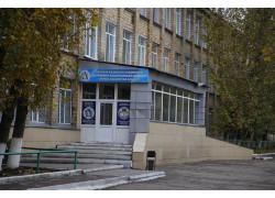 Орталық Қазақстан Академиясы Қарағандыда