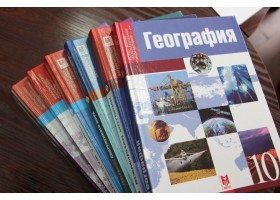 MES will strengthen control over the content of school textbooks