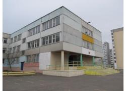 Общеобразовательная школа №59 в Алматы