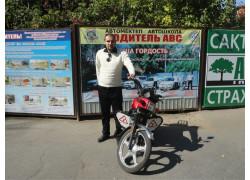 Автошкола Водитель ABC в Костанае (Герцена)