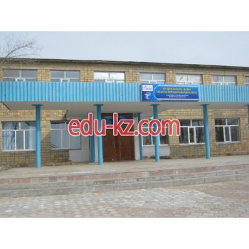 Медицинский колледж в Балхаш