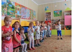 Детский сад Амалек  в Костанае