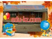 Школа №42 в Караганде - School