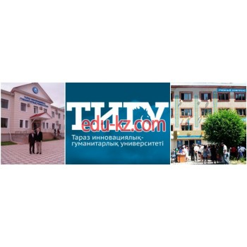 Таразский иновационно-гуманитарный университет