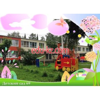 Детский сад № 69 в Костанае - Детские сады и ясли
