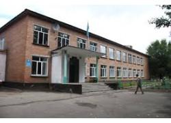 Школа №6 в Усть-Каменогорске