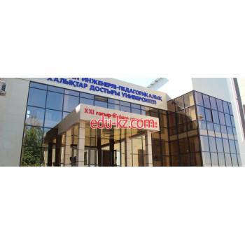 Қазақстан халықтар достығы университеті