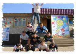 Детский лагерь Континент в Щучинске