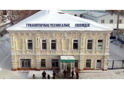 Diversified College TarSU named after M.Kh.Dulati in Taraz