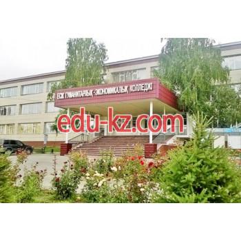 Гуманитарно-экономический колледж в Есике - Колледжи