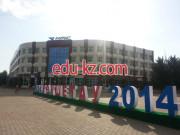 Кокшетауский институт экономики и менеджмента