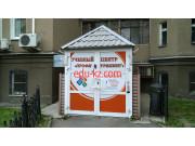 Profit Training training center -