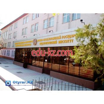 Южно-Казахстанский педагогический университет в Шымкенте