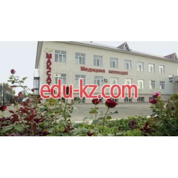 Медицинский колледж Мақсат в Уральске