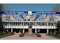 Қазақ экономикалық университеті. Т. Рысқұлов (ҚазЭУ) Павлодарда