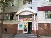 Republican educational center Aiplus.kz