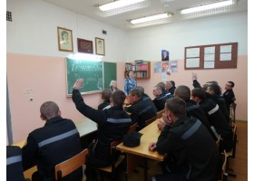 Образование для заключенных